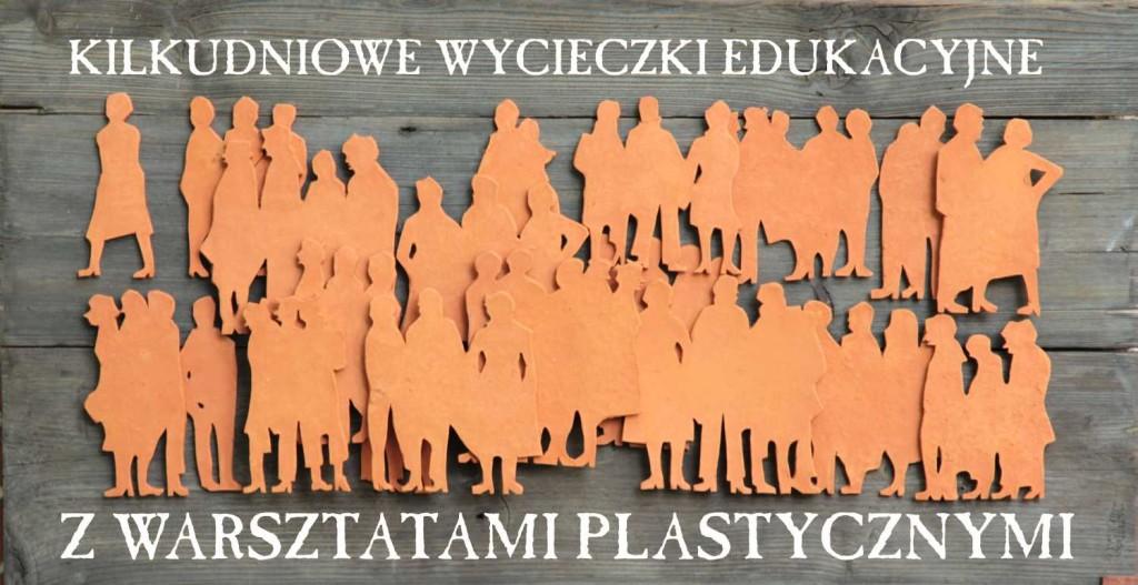 Kilkudniowe wycieczki edukacyjne